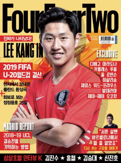 weekly top 매체 FourFourTwo