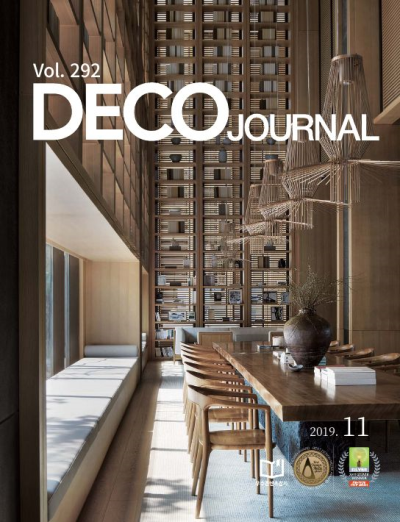 weekly top 매체 Deco Journal