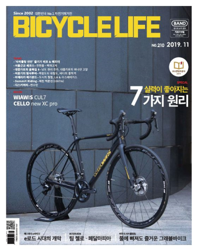 weekly top 매체 BICYCLE LIFE