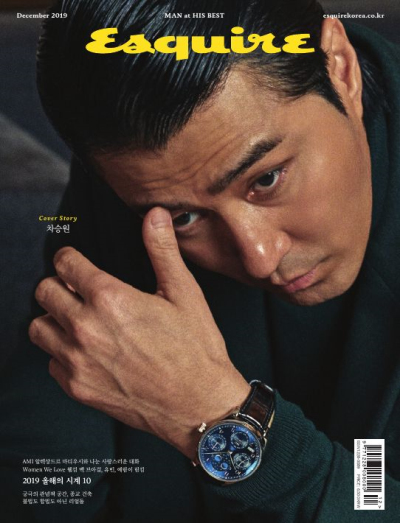 weekly top 매체 Esquire