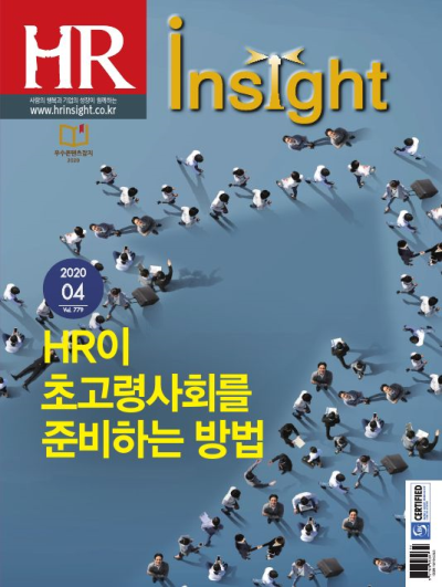 HR Insight